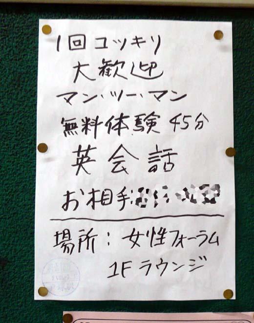 sS1.jpg